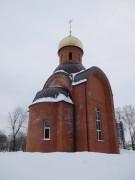 Брянск. Иоанна Воина у Кургана Бессмертия, церковь