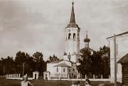 Собор Воздвижения Креста Господня - Березники - г. Березники - Пермский край