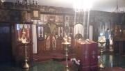 Кафедральный собор Трех Святителей - Париж - Франция - Прочие страны
