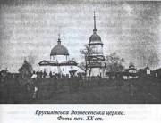 Церковь Вознесения Господня - Брусилов - Брусиловский район - Украина, Житомирская область