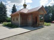 Часовня Богоявления Господня - Челябинск - г. Челябинск - Челябинская область
