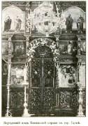 Церковь Параскевы Пятницы - Гдов - Гдовский район - Псковская область
