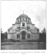 Церковь Димитрия Солунского - Санкт-Петербург - Санкт-Петербург - г. Санкт-Петербург