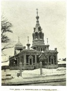 Выборгский район. Михаила Архангела при лейб-гвардии Московском полку, церковь