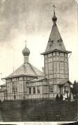 Церковь Спаса Преображения в имении Б. Н. Ридингера в Куоккале - Санкт-Петербург - Санкт-Петербург, Курортный район - г. Санкт-Петербург
