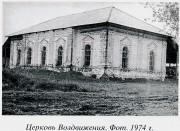 Церковь Воздвижения Креста Господня - Плосково - Комсомольский район - Ивановская область