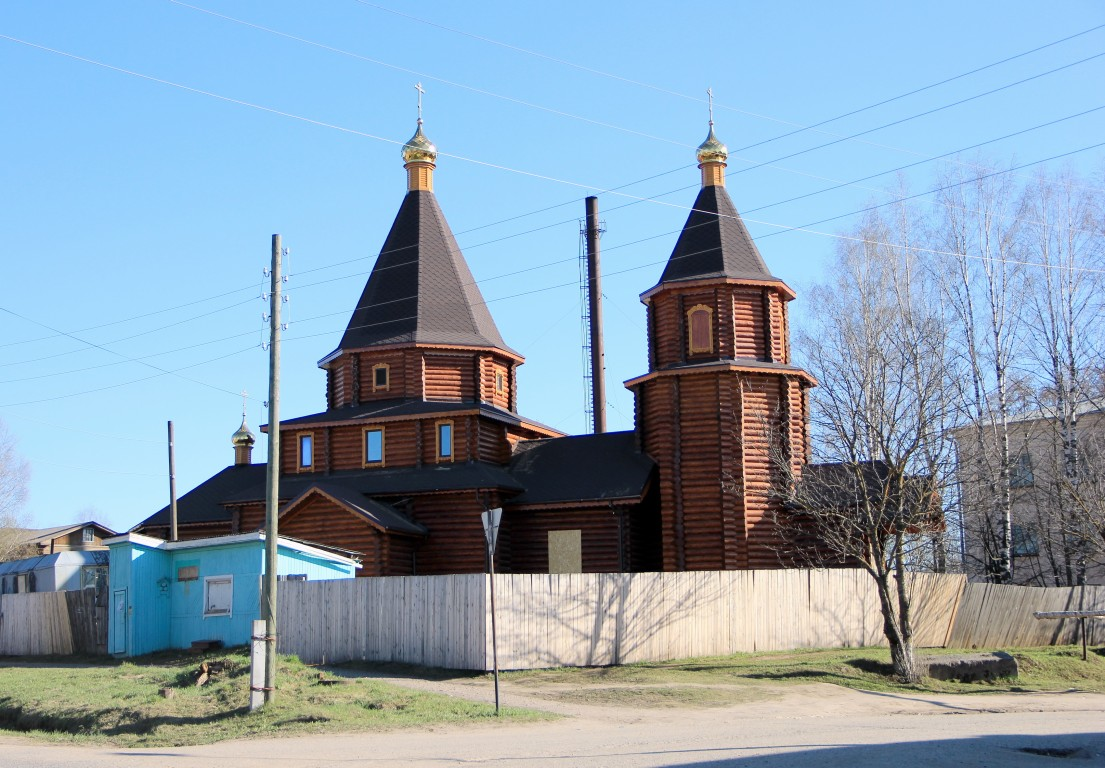 Верховонданка даровского района кировской области история