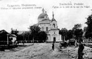 Кафедральный собор Рождества Христова - Тульчин - Тульчинский район - Украина, Винницкая область