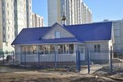 Церковь Воздвижения Креста Господня - Курск - г. Курск - Курская область