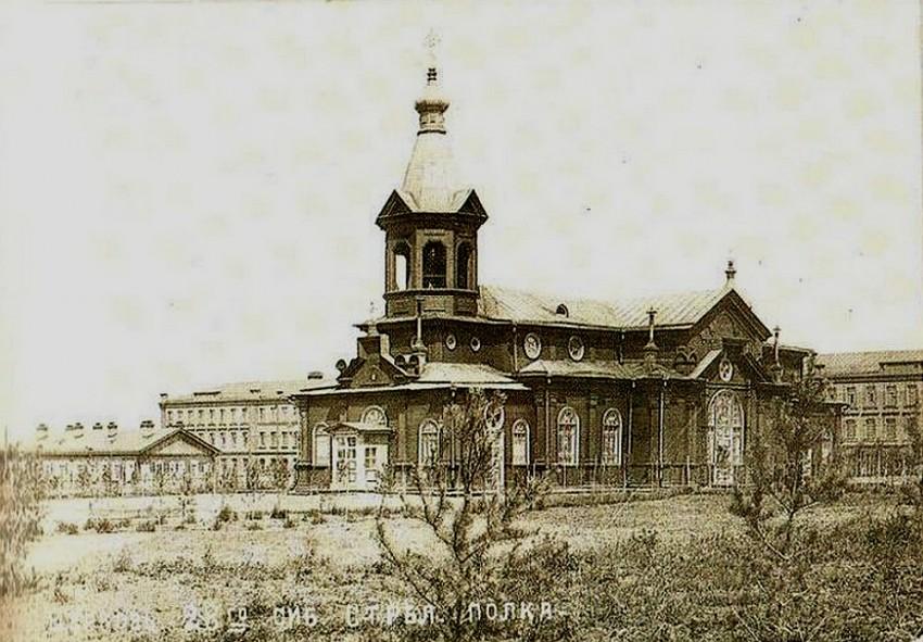 Церковь Николая Чудотворца, Иркутск