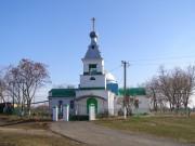 Церковь Алексия, человека Божия - Александровка - Матвеево-Курганский район - Ростовская область