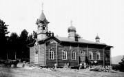 Церковь Симеона Верхотурского (старая) - Златоуст - г. Златоуст - Челябинская область