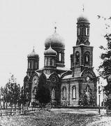 Церковь Николая Чудотворца - Константиновск - Константиновский район - Ростовская область
