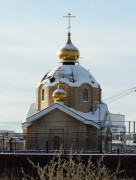 Церковь Анастасии Узорешительницы при ИК-6 - Копейск - г. Копейск - Челябинская область