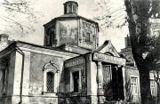 Церковь Спаса Всемилостивого, что в Чигасах - Москва - Центральный административный округ (ЦАО) - г. Москва
