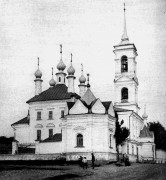 Церковь Власия, епископа Севастийского - Кострома - г. Кострома - Костромская область