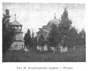 Церковь Петра и Павла - Шурма - Уржумский район - Кировская область