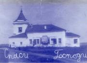 Церковь Успения Пресвятой Богородицы - Тверь - г. Тверь - Тверская область