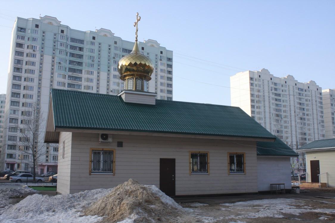 Церковь Владимира, митрополита Киевского, Москва