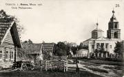 Церковь Константина и Елены в Майданове (старая) - Клин - Клинский район - Московская область