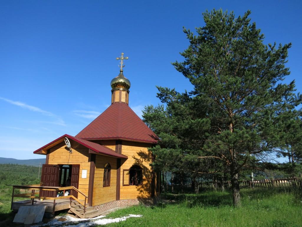 Церковь Спаса Нерукотворного Образа, Златоуст