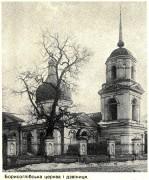 Церковь Бориса и Глеба - Киев - г. Киев - Украина, Киевская область