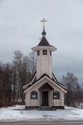 Сретенье (Сретенское на Черемхе). Благовещения Пресвятой Богородицы (новая), церковь