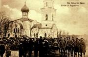 Церковь Петра и Павла - Августов - Подляское воеводство - Польша