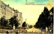 Домовая церковь Космы и Дамиана при бывшем Втором кадетском корпусе - Оренбург - Оренбург, город - Оренбургская область