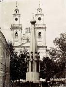 Полоцк. Николая Чудотворца, собор