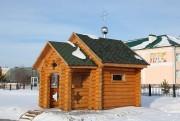 Часовня Сергия Радонежского - Плановый - Щучанский район - Курганская область
