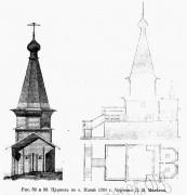 Церковь Николая Чудотворца - Илезский Погост - Тарногский район - Вологодская область