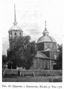 Церковь Спаса Преображения - Копаново (Копоново) - Шиловский район - Рязанская область