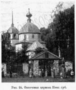 Церковь Сретения Господня (старая) - Оксочи - Маловишерский район - Новгородская область