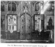 Церковь Благовещения Пресвятой Богородицы - Ботово (Яргомж) - Череповецкий район - Вологодская область