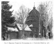 Церковь Рождества Пресвятой Богородицы - Семёнов - г. Семёнов - Нижегородская область
