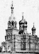 Церковь Вознесения Господня - Благовещенск - г. Благовещенск - Амурская область