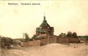 Церковь Троицы Живоначальной - Витебск - Витебский район - Беларусь, Витебская область