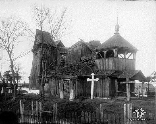 Церковь Троицы Живоначальной, Витебск