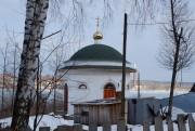 Нытва. Луки (Войно-Ясенецкого), часовня