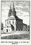 Церковь Богоявления Господня (летняя) - Галич - Галичский район - Костромская область