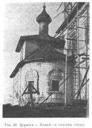 Церковь Казанской иконы Божией Матери - Пожня - Торопецкий район - Тверская область