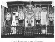 Церковь Николая Чудотворца (старая) - Бакланово - Орловский район - Орловская область