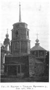 Церковь Покрова Пресвятой Богородицы (деревянная) - Тырново - Пронский район - Рязанская область