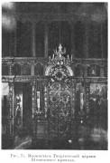 Церковь Георгия Победоносца - Шеменичи (Шеменский погост) - Подпорожский район - Ленинградская область
