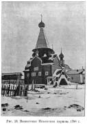 Церковь Илии Пророка - Вазенцы - Онежский район - Архангельская область