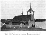 Неизвестная часовня - Вожмосалма, урочище - Сегежский район - Республика Карелия