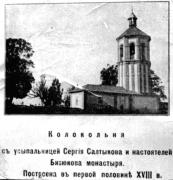 Колокольня бывшего Бизюкова Крестовоздвиженского монастыря - Бизюково - Дорогобужский район - Смоленская область
