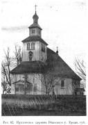 Церковь Покрова Пресвятой Богородицы - Пухлы - Подляское воеводство - Польша