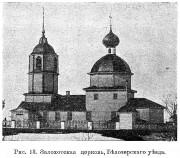 Церковь Троицы Живоначальной - Троицкий Залохотский погост, урочище - Белозерский район - Вологодская область